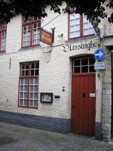 Ingang café Vlissinghe